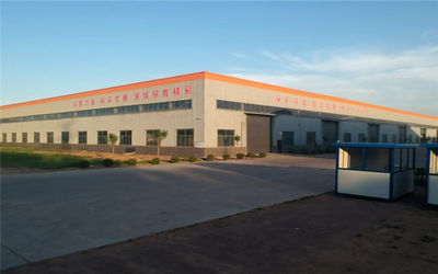 Shanghai BGO Industries Ltd.