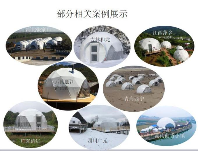 4M - 10M PVC Cover Metal Frame Garden Clear Geodesic Dome Tent For Sale